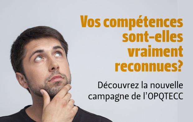OPQTECC_competences-reconnues